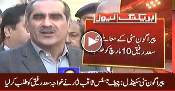 Chief Justice Summoned Khawaja Saad Rafique in Paragon City Case
