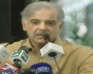 Chief Minister Shahbaz Sharif Addresses To Media - 21st June 2013