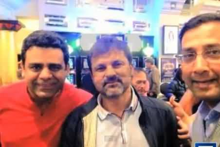Chief Selector Moin Khan Points Finger At Media for Exposing His Casino Visit