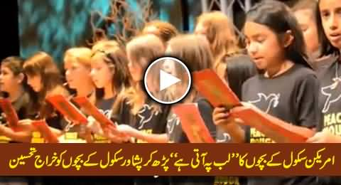 Children Of An American School Paying Tribute to The Martyrs of Peshawar School Attack