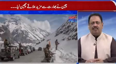 China Occupied More Indian Territory - Rana Azeem Shared Details