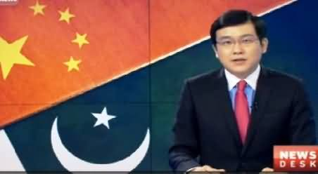 China's National Tv Reporting on Chinese President Visit to Pakistan