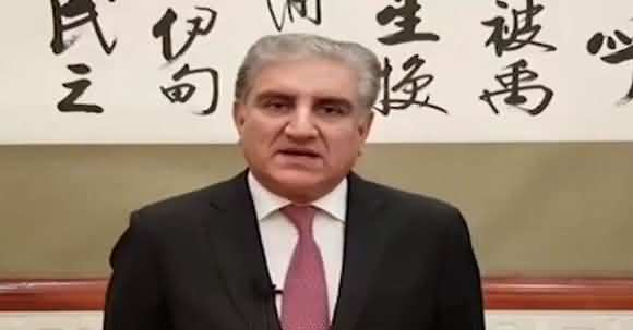 China Today Again Proved To Be Pakistans True Friend - Shah Mehmood Qureshi Video Message From China