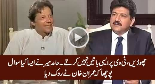 Pakistani Political Posts | Pakistani Political Scandals ...
