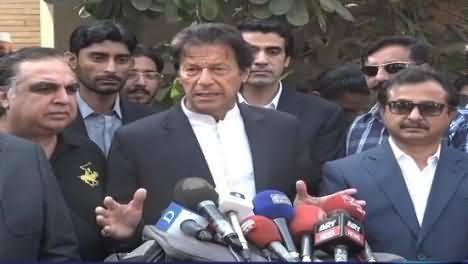 Chori Ka Paisa Mulk Se Bahir Ja Raha Hai - Imran Khan Media Talk in Karachi