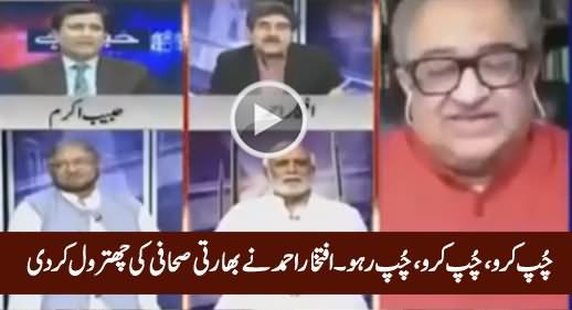 Chup Karo, Chup Karo - Iftikhar Ahmed Shuts The Mouth Of Indian Tarek Fateh