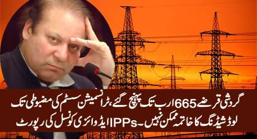 Circular Debt Reached To 665 Billion, Load Shedding Cannot End - IPPs Advisory Council