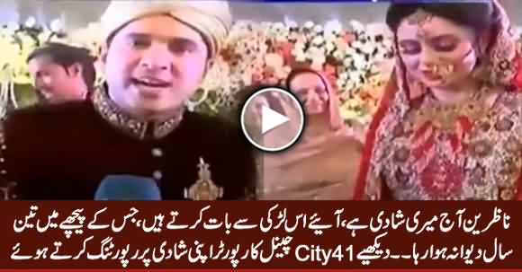 City 41 Reporter Reporting on His Own Marriage, Taking Views of His Bride