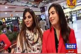 City Buzz On Roze Tv (Eid Third Day Special) – 28th June 2017