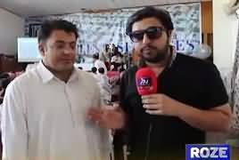 City Buzz On Roze Tv (Fashion Show) – 12th May 2017