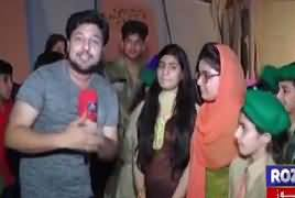 City Buzz On Roze Tv (REPEAT) – 22nd July 2017