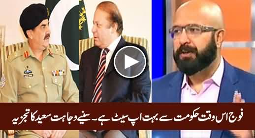 Civil Military Relationship Tention Part Two Has Been Started - Wajahat Saeed Analysis on Dawn Issue