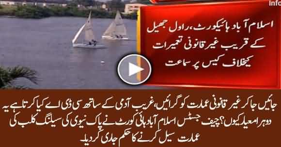 CJ Athar Minallah Orders CDA To Seal Pakistan Navy's Commercial Building