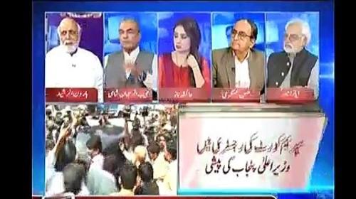 CJ Saqib Nisar shouldn't have been upset with Shehbaz Sharif - Haroon ur Rasheed