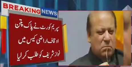 Supreme Court Summoned Nawaz Sharif in Pakpattan Land Case