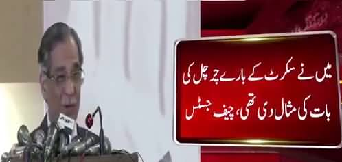 Chief Justice Saqib Nisar Apologizes on His Controversial Remarks About Women