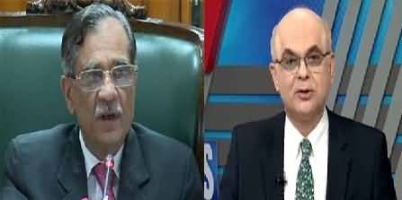 CJP Saqib Nisar Take Action On Mohammad Malick Breaking News