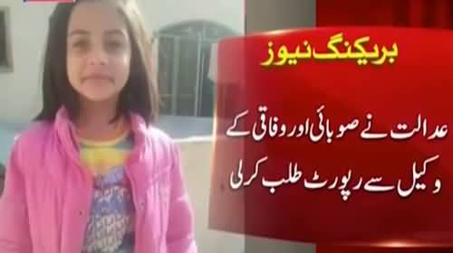 CJP takes notice of telefilm on Kasur's Zainab
