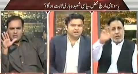 Clash Between Abid Sher Ali and Mehmood ur Rasheed on the Issue of Rigging
