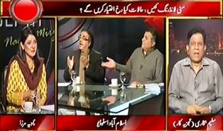 Clash Between Dr.Shahid Masood And PMLN Danial Aziz on Altaf Hussain issue
