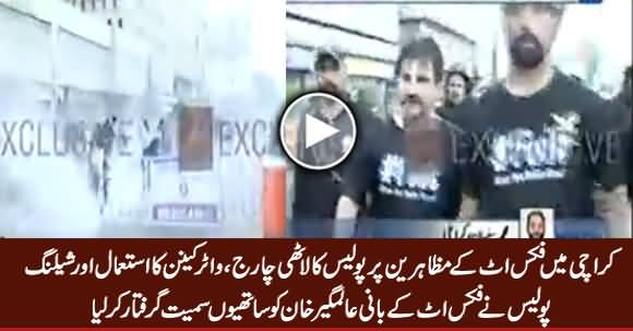 Clash Between Fix-It Team and Police, Fix-It Founder Alamgir Khan Arrested