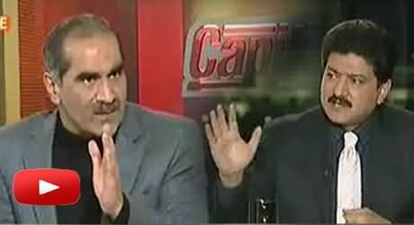 Clash Between Hamid Mir and Khawaja Saad Rafique in Live Program