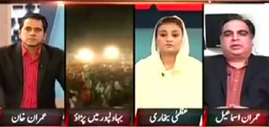 Clash Between Imran Ismail (PTI) and Uzma Bukhari (PMLN) in Live Show