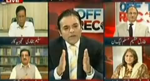 Clash Between Kashif Abbasi and Khurram Gandapur of PAT in Live Show