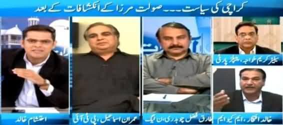 Clash Between Khalid Iftikar (MQM) And Imran Ismail (PTI) on Saulat Mirza Issue