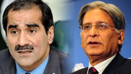 Clash Between Khawaja Saad Rafique and Aitzaz Ahsan on The Issue of Tariq Malik