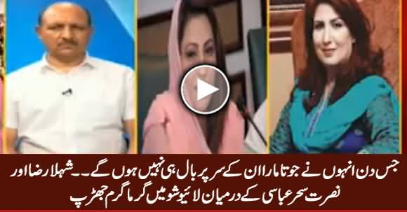 Clash Between Nusrat Sehar Abbasi And Shehla Raza in Live Show