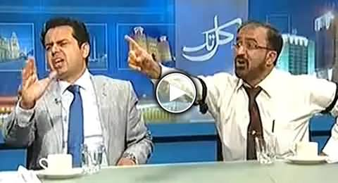 Clash Between PMLN Talal Chaudhry and PAT Umar Riaz Abbasi in Live Show