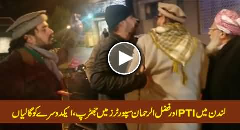 Clash Between PTI and Fazal ur Rehman Supporters in London in the Presence of Fazal ur Rehman