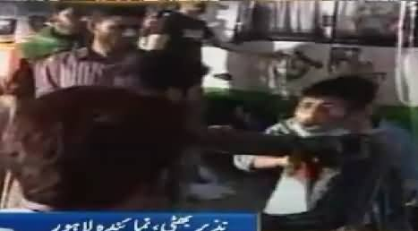 Clash Between PTI And PMLN Workers After Jalsa At Qartaba Chowk Lahore
