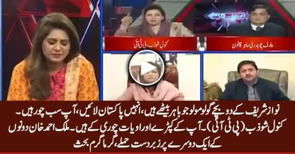 Clash Between PTI's Kanwal Shauzab And PMLN's Malik Ahmad Khan