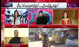 Clash Between Sharmeela Farooqi And MQM's Salman Mujahid