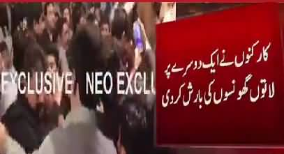 Clash erupts b/w PMLN workers at Youth convention