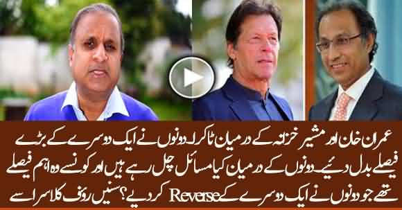 Clash of Titans - Imran Khan And Hafeez Sheikh Fight Begins Over Power Sharing - Rauf Klasra