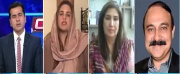 Clash with Imran Khan (Aata Cheeni Bohran Report) - 6th April 2020