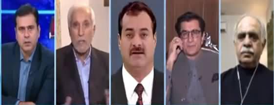 Clash with Imran Khan (Afghan Hakumat Ka Elan) - 7th September 2021