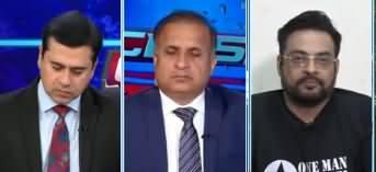 Clash with Imran Khan (Ahtasab Ka Josh Thanda Par Gaya?) - 23rd January 2020