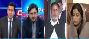 Clash with Imran Khan (Ahtasab Ya Siasi Inteqam) - 2nd March 2020