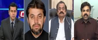 Clash with Imran Khan (Alami Waba Ke Khilaf Iqdamat) - 30th March 2020
