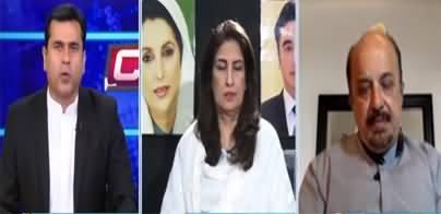 Clash with Imran Khan (Allegations on Establishment) - 21st September 2020