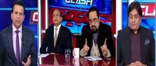 Clash with Imran Khan (Amendment in NAB Ordinance) - 30th December 2019