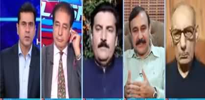 Clash with Imran Khan (Anti Govt Movement) - 29th July 2020