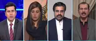 Clash with Imran Khan (APS Incident, Army Chief Extension) - 16th December 2019