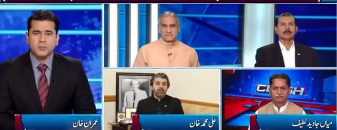 Clash with Imran Khan (Army Chief Ko Extension) - 19th August 2019