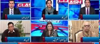 Clash with Imran Khan (Army Reaction on Musharraf Case) - 17th December 2019