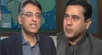 Clash with Imran Khan (Asad Umar Exclusive Interview) - 18th March 2020
